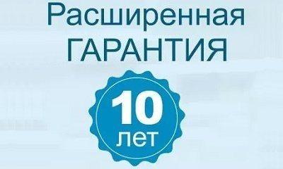Расширенная гарантия на матрасы Промтекс Ориент Благовещенск